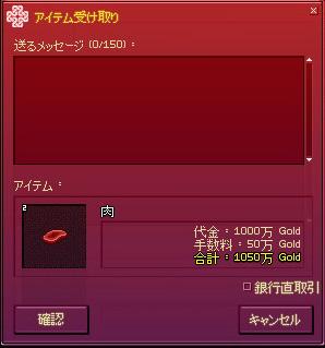 0528-09.jpg