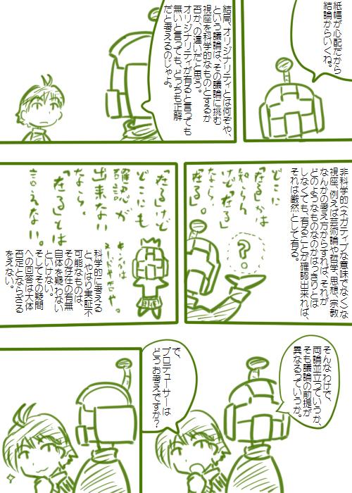 20081228_03.jpg