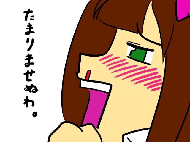 02_またまた08