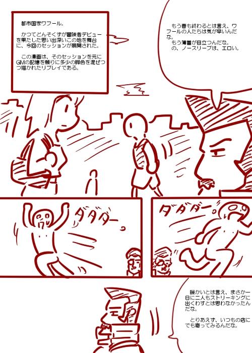 20090502_01.jpg