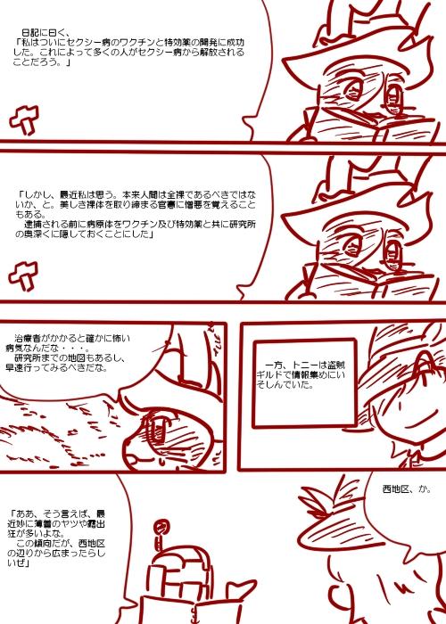 20090502_05.jpg