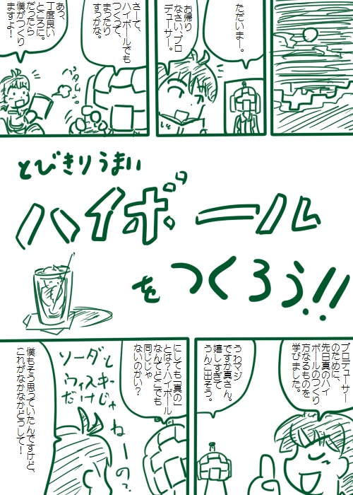 20090523-02_01.jpg