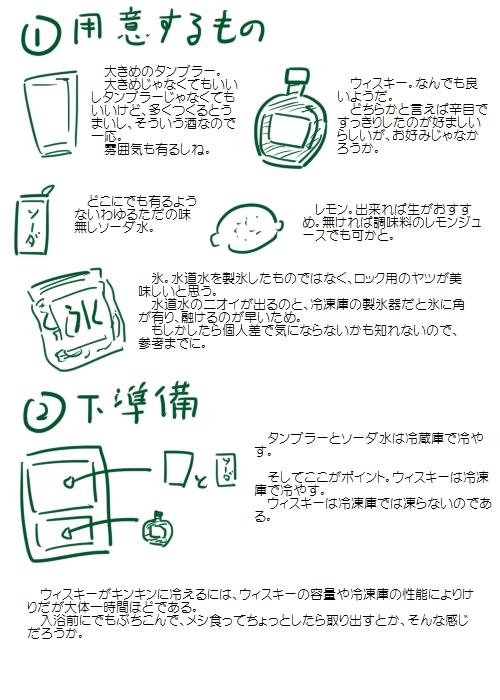 20090523-02_02.jpg