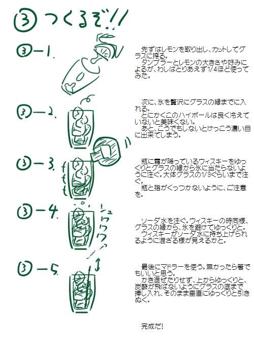 20090523-02_03.jpg
