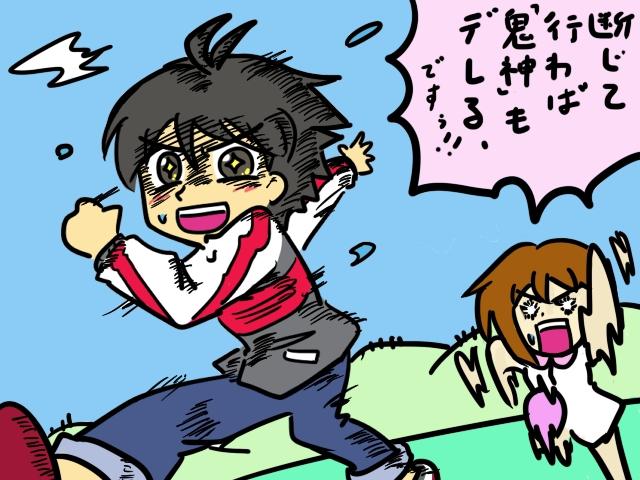 01_んなやつぁ36