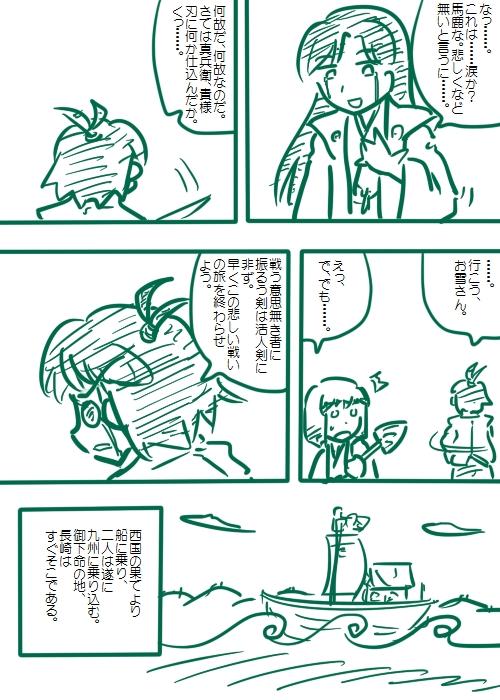 20090922_02.jpg