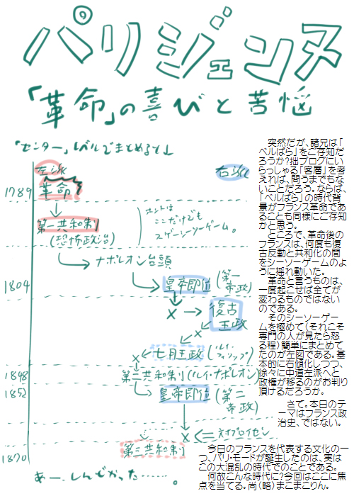 history200811_01.jpg