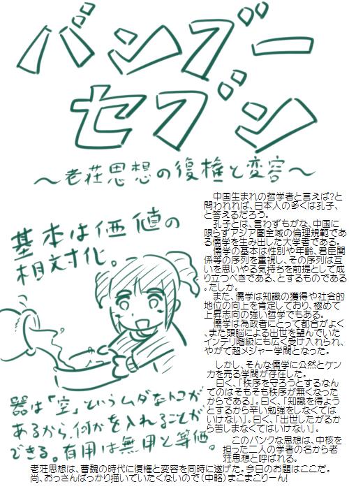 history200812_01.jpg