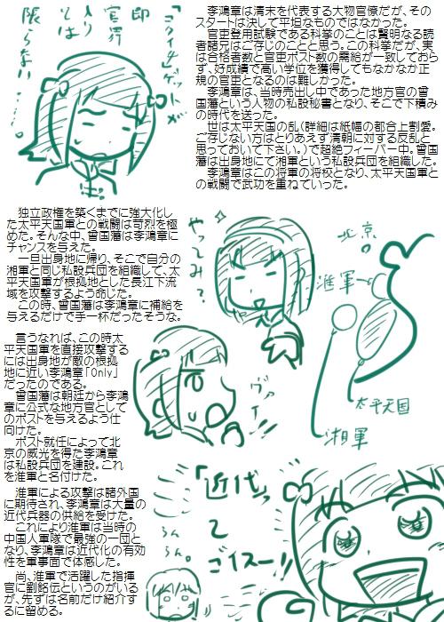 history200901_02.jpg