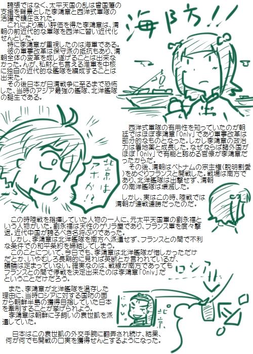 history200901_03.jpg