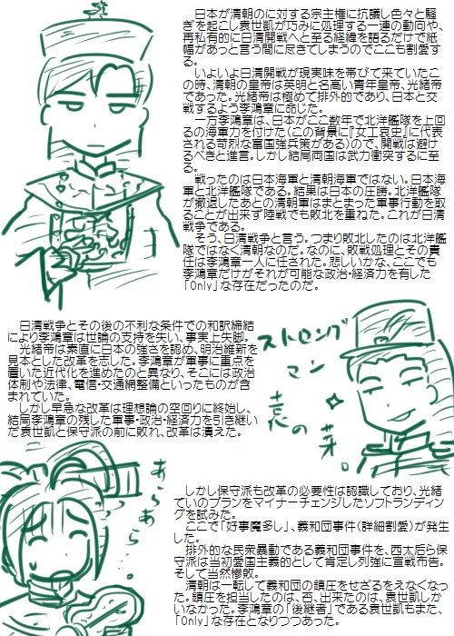 history200901_04.jpg