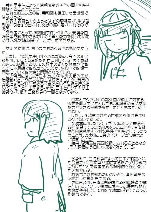history200901_05.jpg