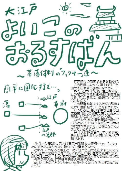 history200902_01.jpg