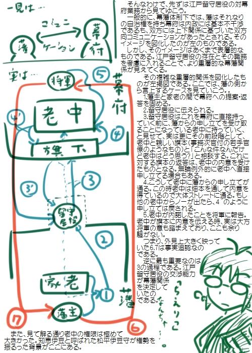 history200902_03.jpg
