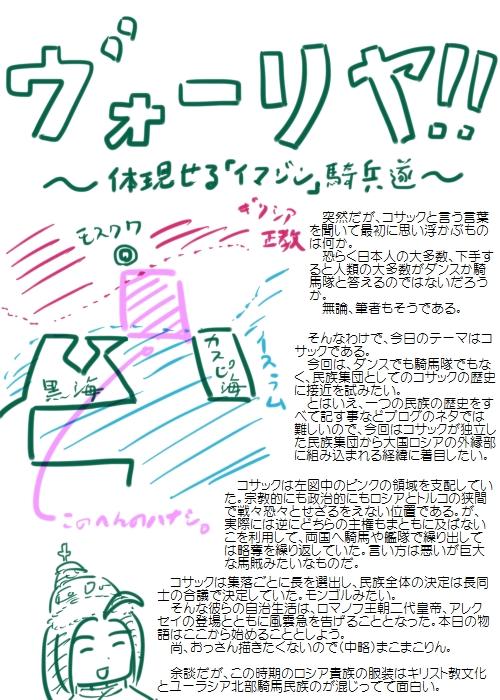 history200903_01.jpg