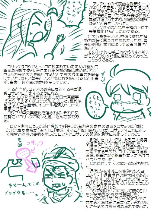 history200903_02.jpg