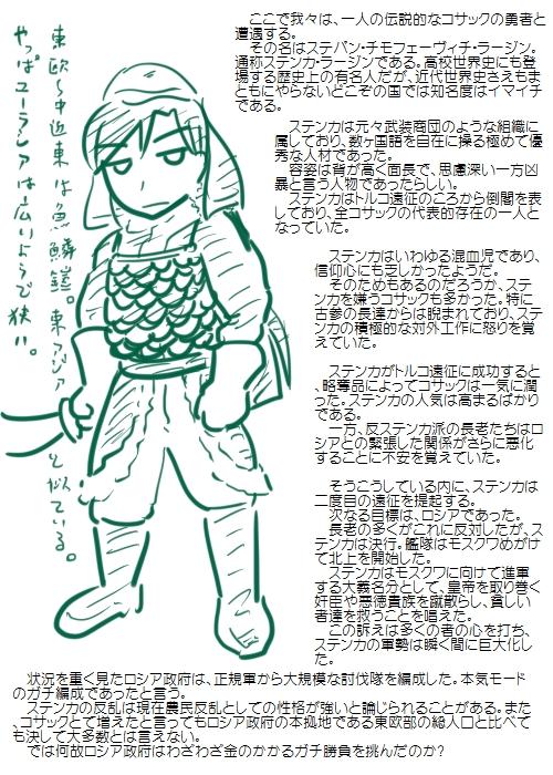 history200903_03.jpg