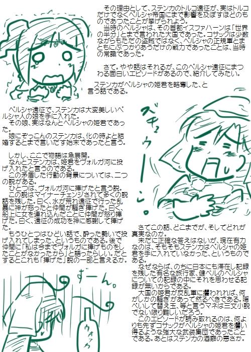 history200903_04.jpg