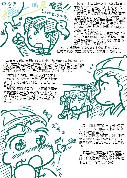 history200904_02.jpg