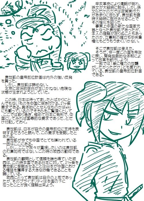 history200904_04.jpg