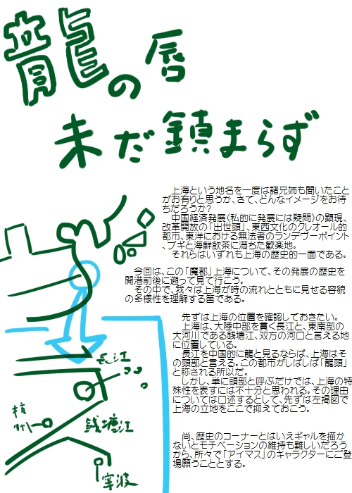 history200905_01.jpg