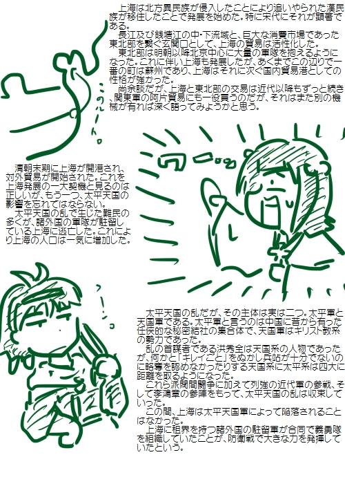 history200905_02.jpg