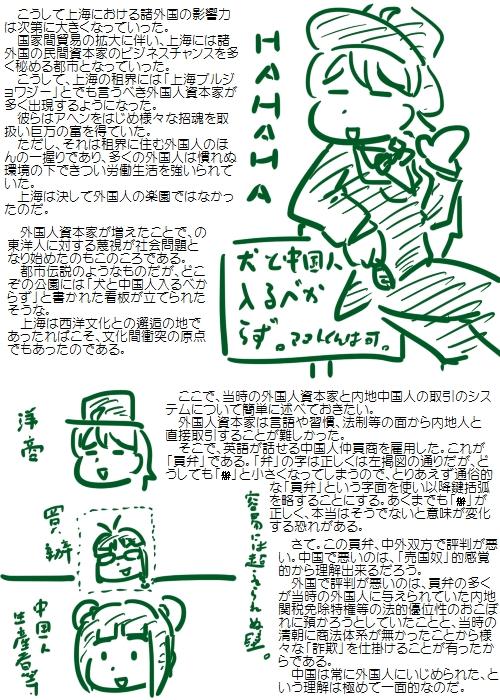 history200905_03.jpg