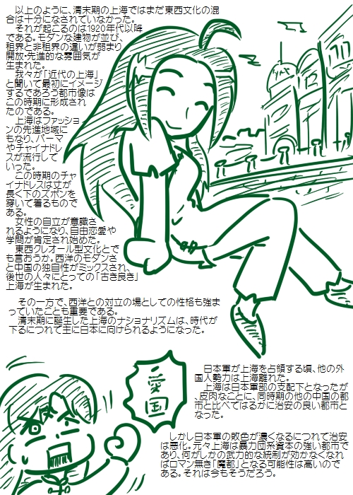 history200905_04.jpg