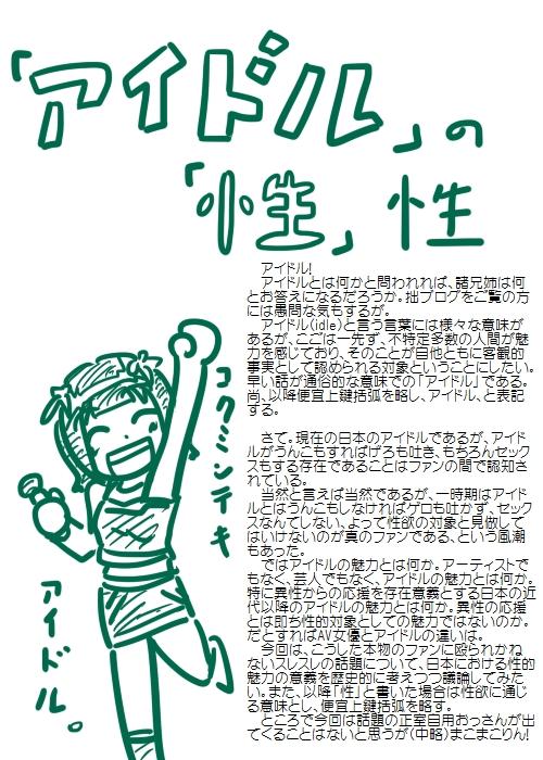 history200906_01.jpg