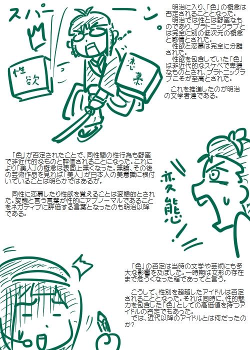 history200906_04.jpg