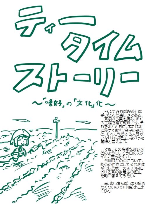 history200907_01.jpg