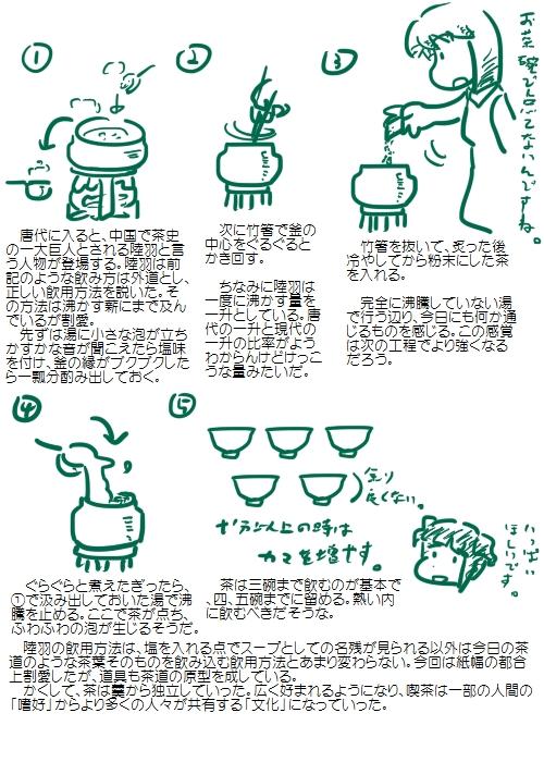 history200907_03.jpg