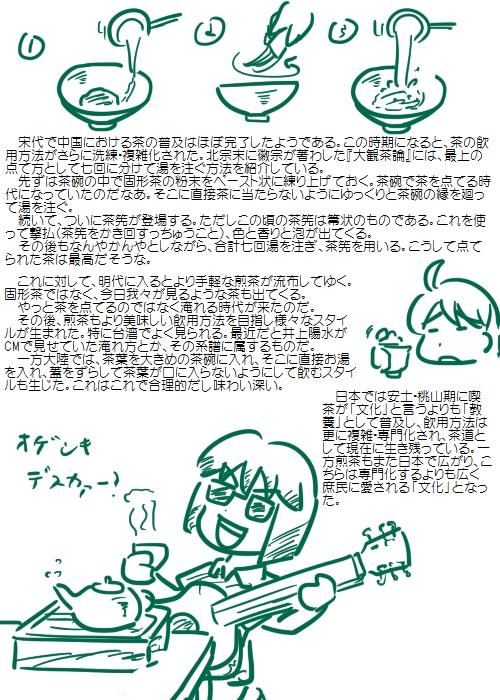history200907_04.jpg