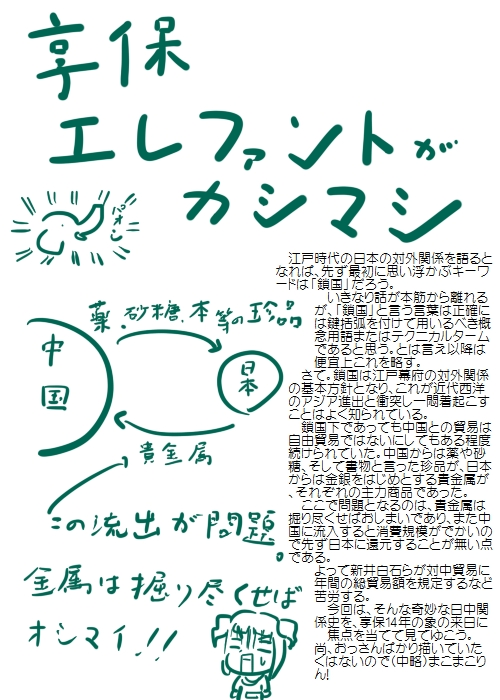 history200908_01.jpg