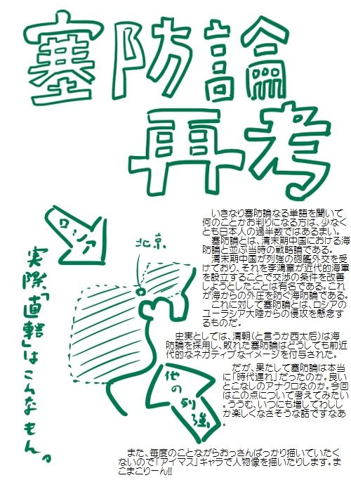 history200909_01.jpg