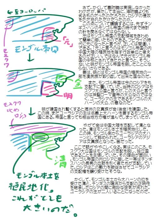 history200909_03.jpg