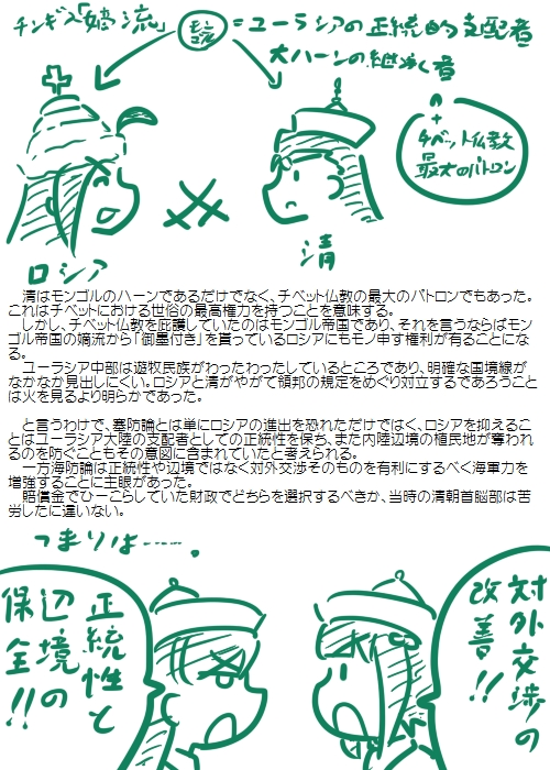 history200909_04.jpg