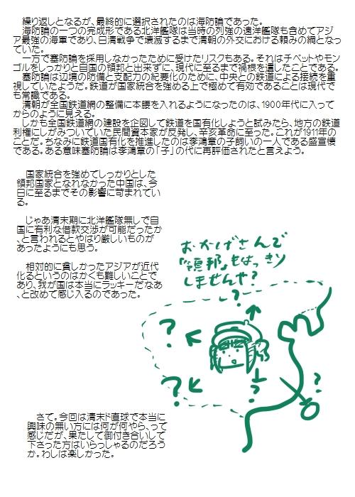 history200909_05.jpg