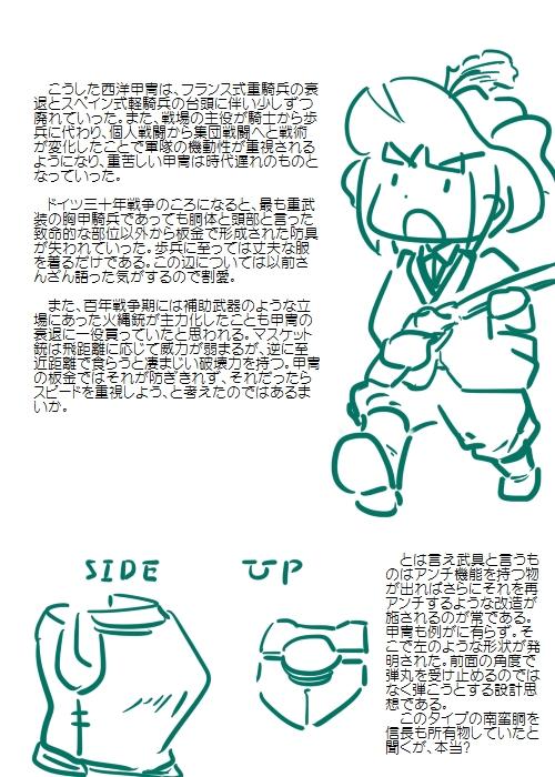 history200910_04.jpg