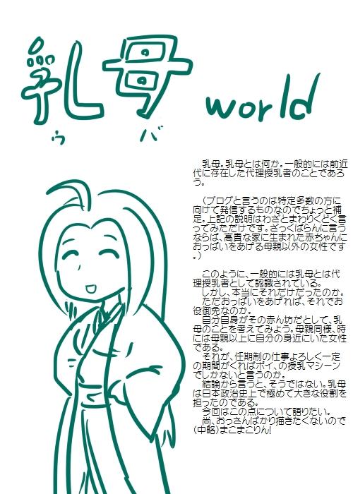 history200911_01.jpg