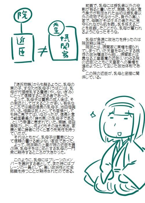 history200911_02.jpg