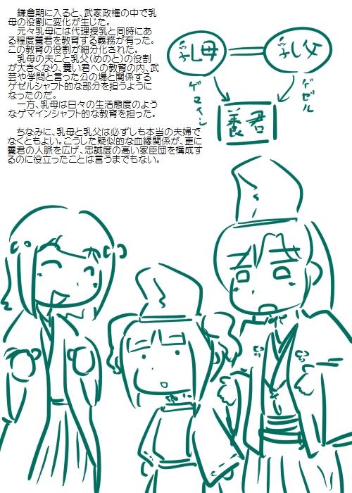 history200911_03.jpg
