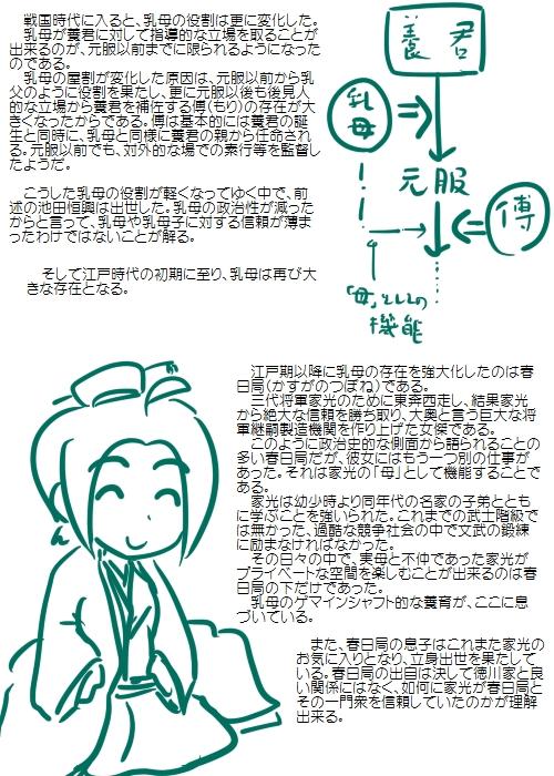 history200911_04.jpg