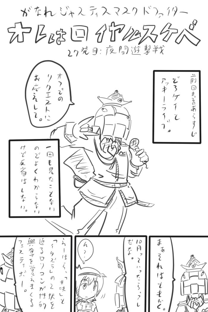 oresuke027_01.jpg