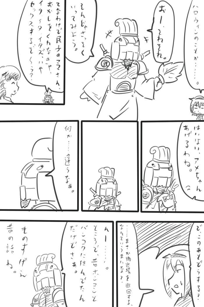 oresuke027_02.jpg