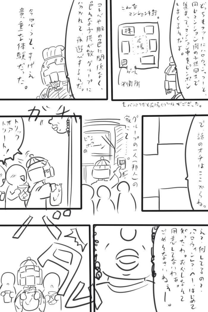 oresuke027_03.jpg