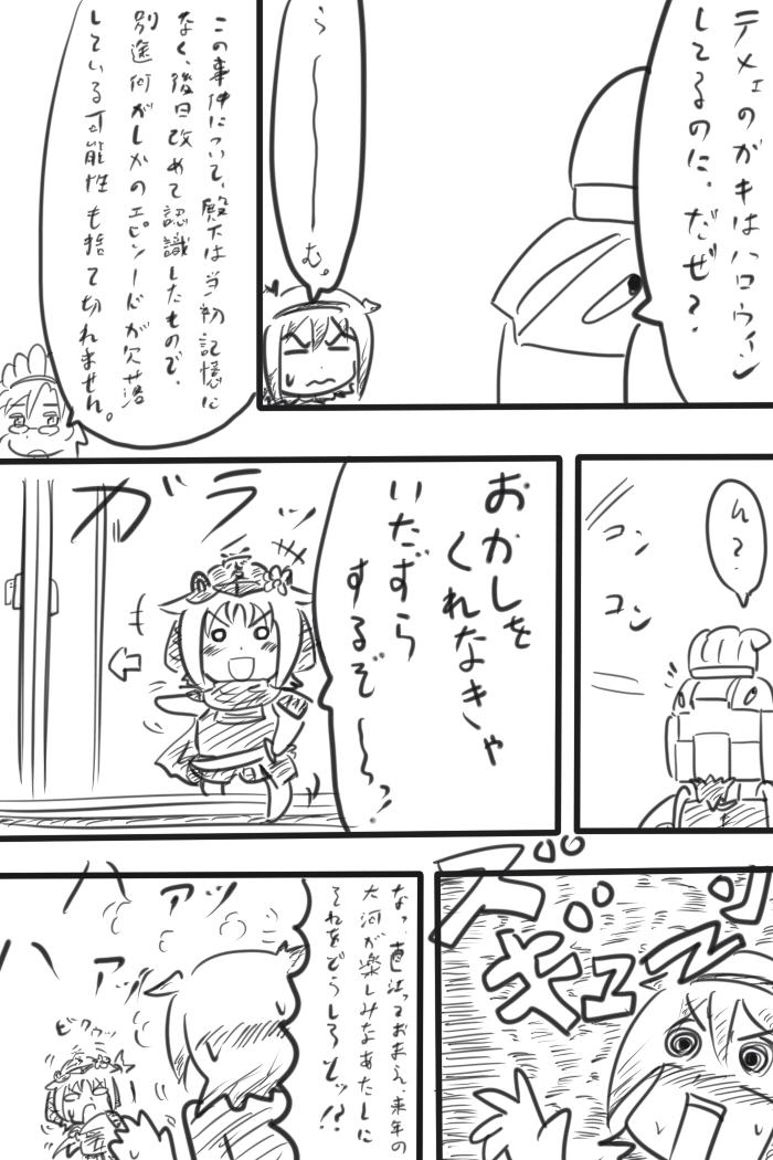 oresuke027_04.jpg