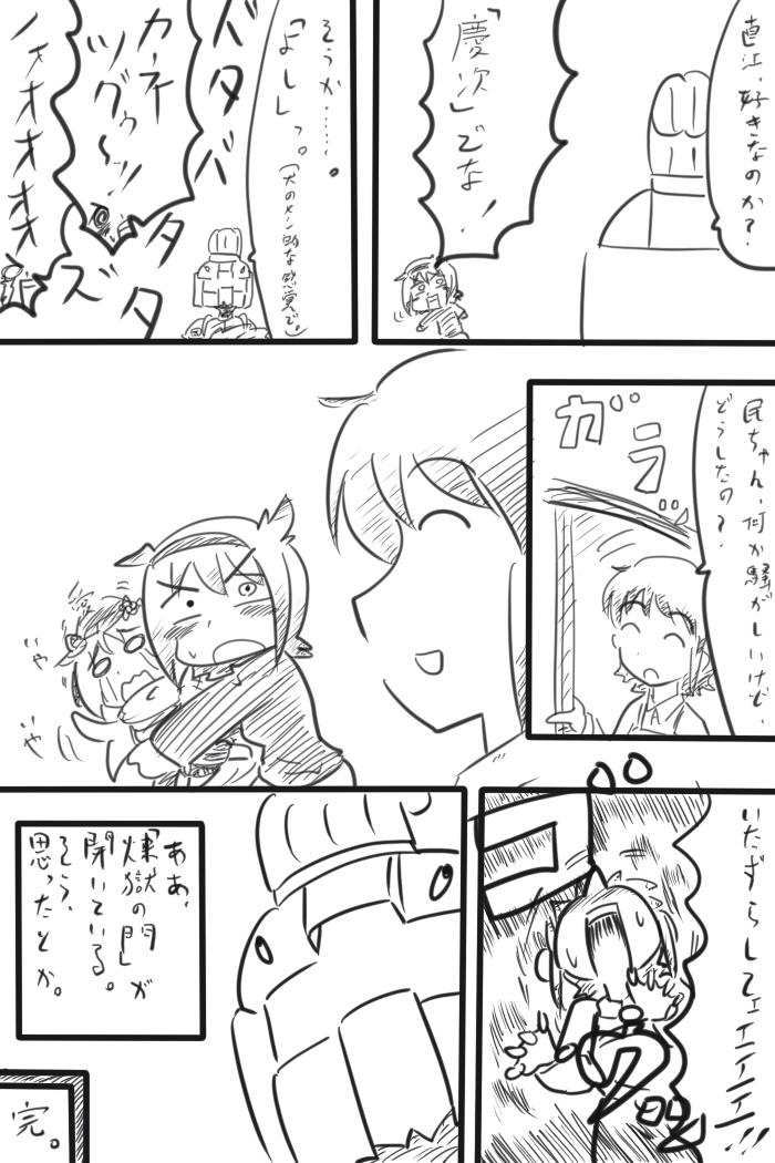 oresuke027_05.jpg