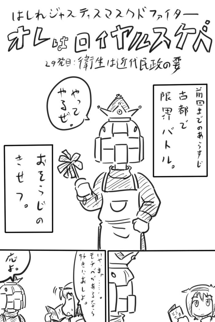 oresuke029_01.jpg