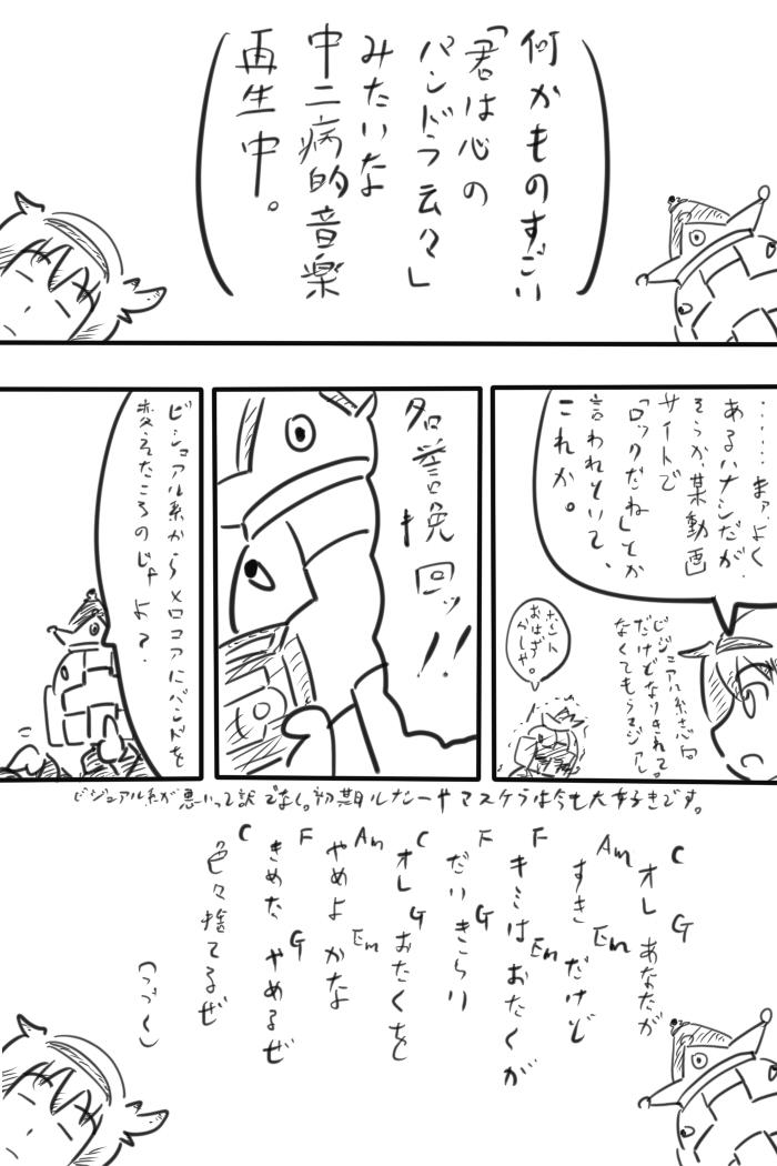 oresuke029_04.jpg